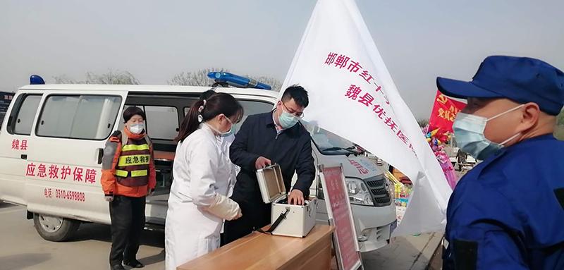 魏县优抚医院与红十字会协同应急保障
